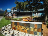 Mount Robson Inn1 Jasper Accommodations   Top Hotels in Jasper National Park